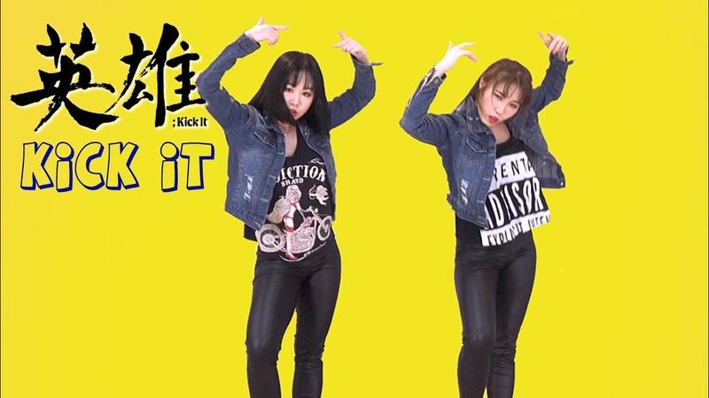 NCT 127 엔시티 127 영웅 英雄 Kick It Cover dance Waveya 웨이브야