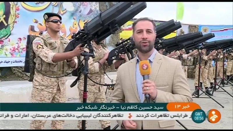Iran Army Ground Force, Multirotor bomber, Anti-drone net launcher, Laser alarm, plasma spectrometer