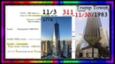 Friday 9 13 19 I!!uminati 88 888 Freedom Tower 1776 Jekyll Island Jericho!