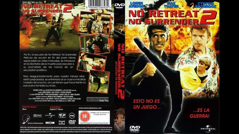Кино Live: Не отступать и не сдаваться 2: Штормовое предупреждение (1987). №743