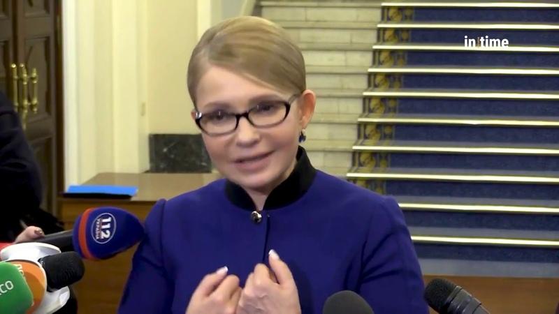 Брифінг Юлія Тимошенко після засідання Комітету ВР України з питань аграрної та земельної політики.