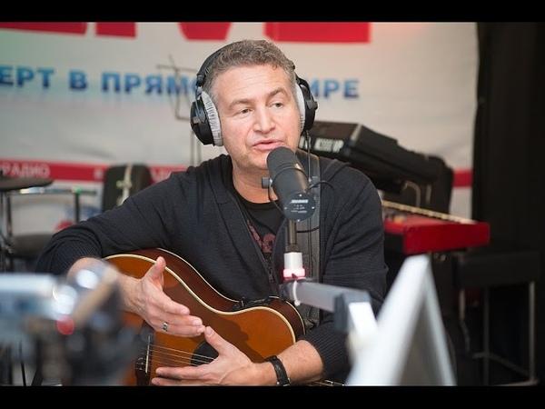 🅰️ Леонид Агутин – На сиреневой Луне (LIVE @ Авторадио)
