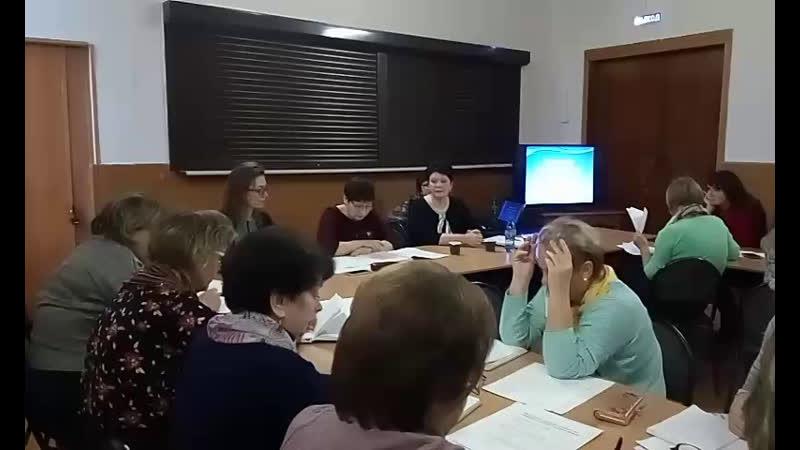 Семинар Профессиональные стандарты в культуре.Электронные трудовые книжки