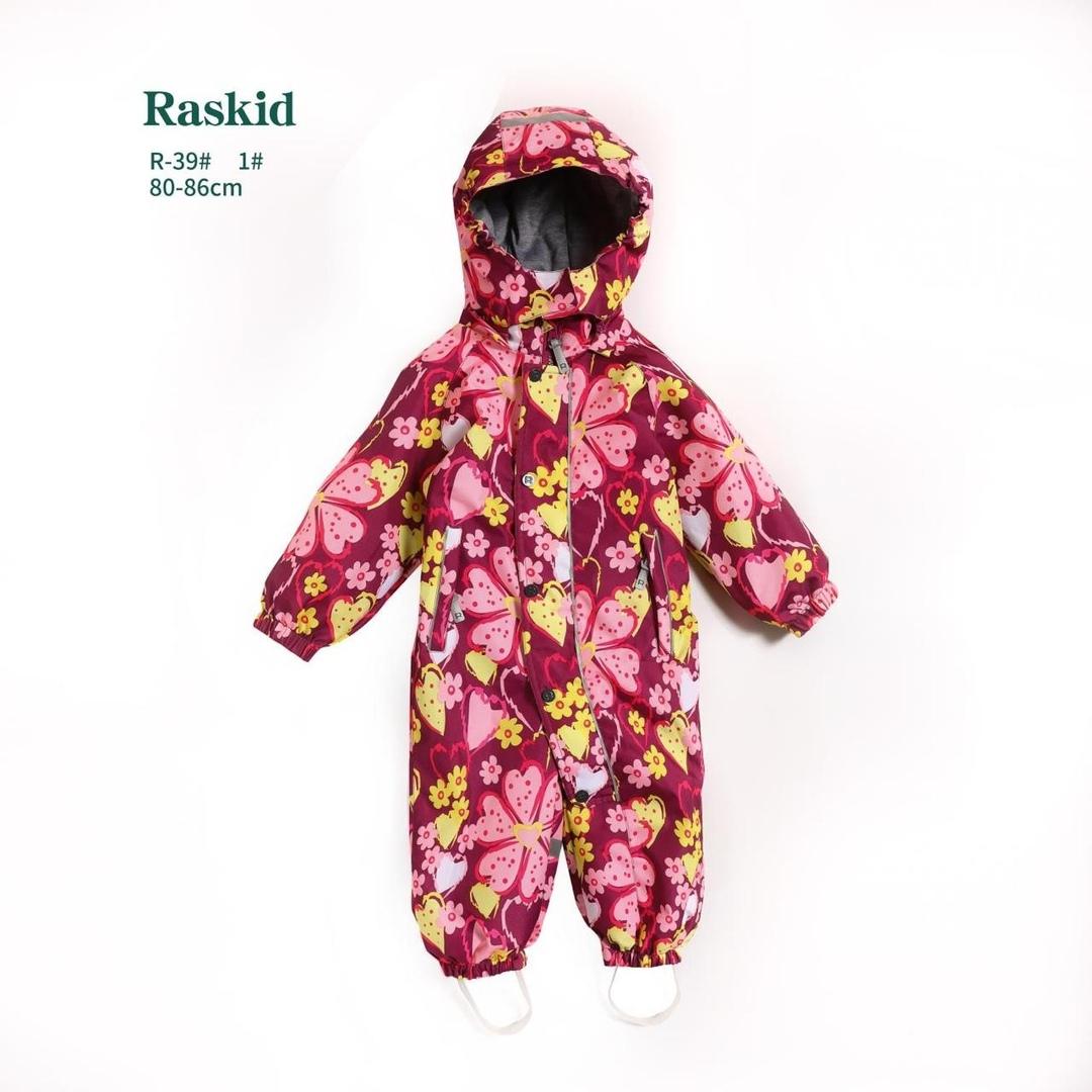 Комбинезон Raskid R-39-1