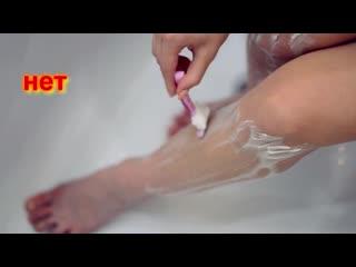 11 ошибок при бритье ног