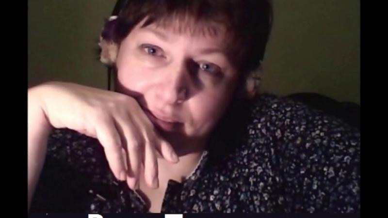 Люблю мечтать порой ночною поет Вера Пенькова