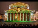 Открытие фестиваля «Круг света 2019» в Москве