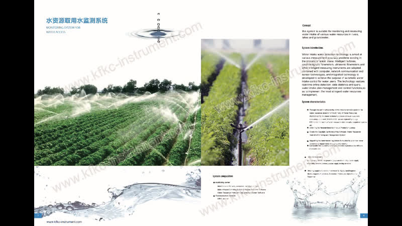 Professional Smart agriculture irrigation system