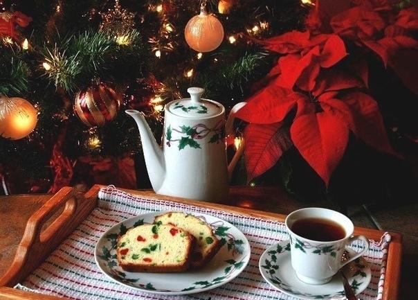 зимние картинки с чаем и елкой наперед, что