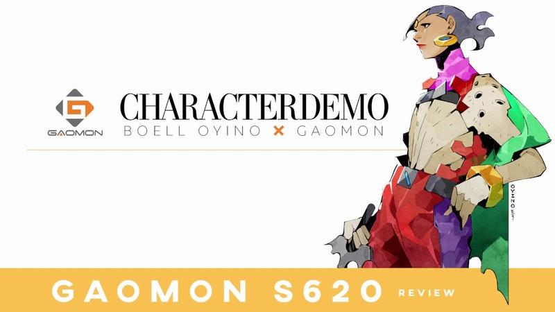 GAOMON S620 Tablette Character Process
