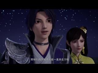 Страна десяти тысяч чудес - 7 Серия (3 Сезон) 87 эпизод (Wan Jie Xian Zong)