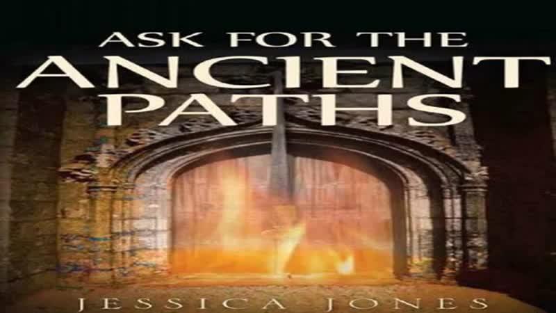 Аудиокнига Расспросите древние дорожки Джессика Джонс Пролог