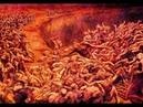 Вечные Муки Вечный Закон?