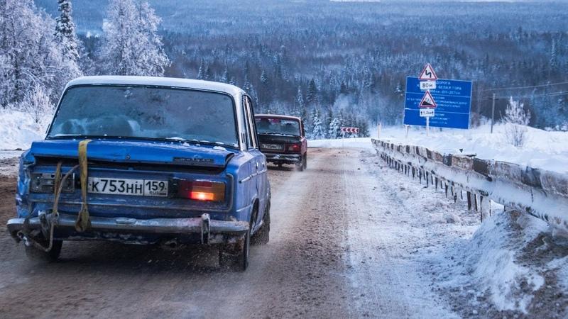 Пермь - Жигулёвский Дрифт на Белую Гору (17.12.2016)
