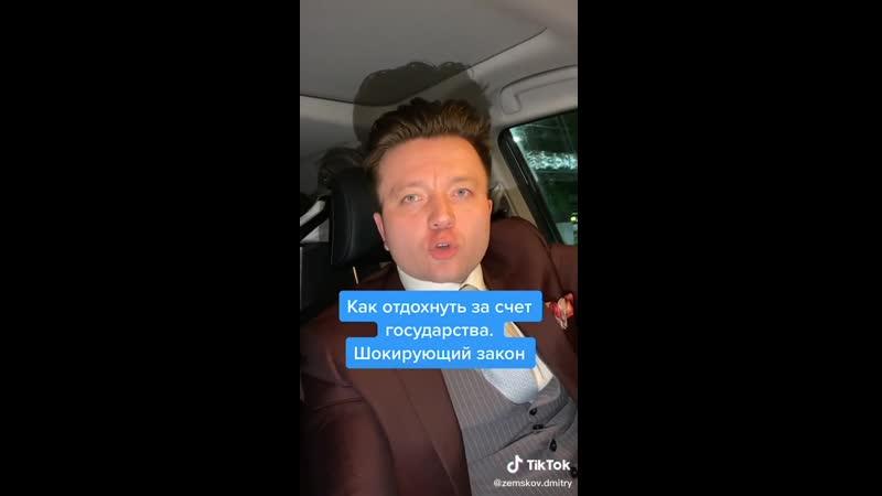 VIDEO 2020 03 11 15 44