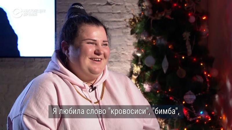 Alyona Alyona о Януковиче, дорогах, интернете, Eminem и кровосисях