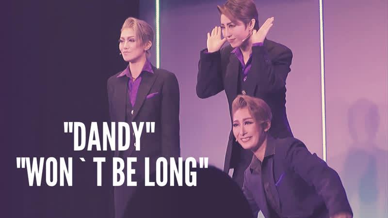 HD【OSK Revue】DANDY | Won`t be Long