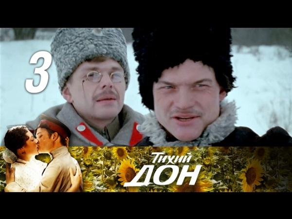 Тихий Дон 3 cерия 2015 Драма экранизация @ Русские сериалы