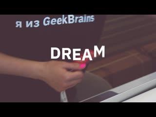 Dream team как студенты geekbrains создавали настольные игры