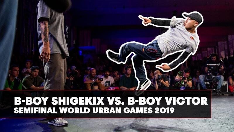 B Boy Shigekix vs B Boy Victor World Urban Games 2019 Semifinal