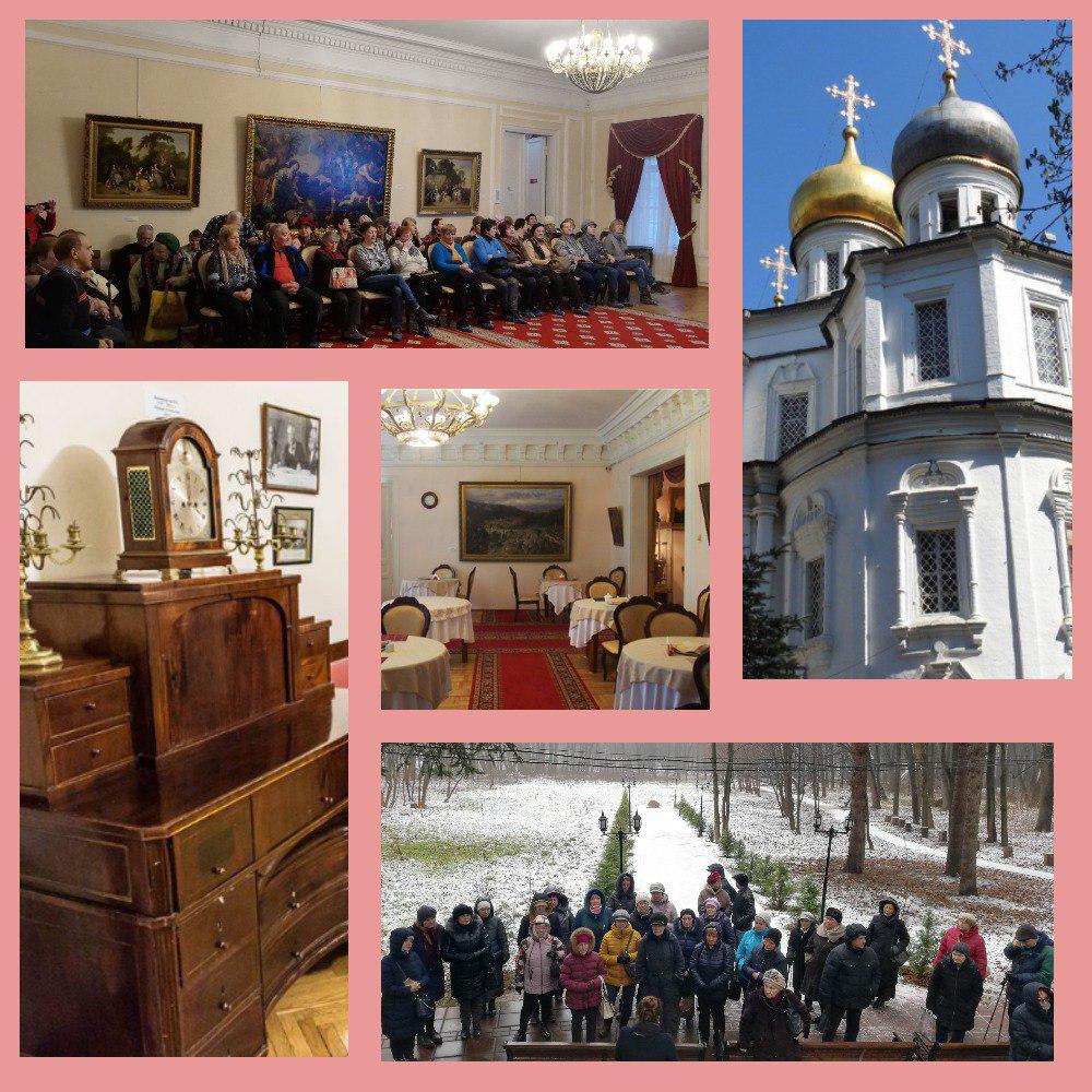 Участники проекта «Московское долголетие» из Некрасовки посетили усадьбу Узкое