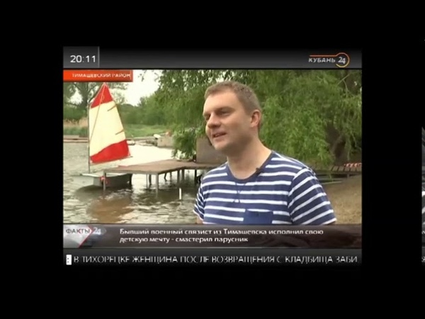 Лодка-картоп с парусным вооружением Тетра-270