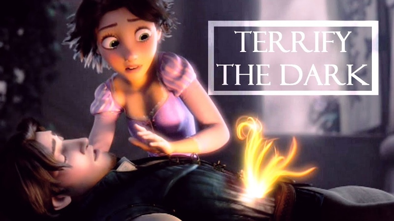 Rapunzel Eugene || Terrify the Dark (mep part)
