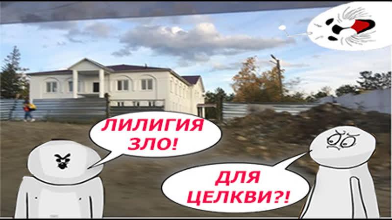 Враги церкви и Православия активизировались в Северобайкальске