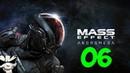 Прохождение Mass Effect: Andromeda. Часть 6. Хранилище и Архитектор Воелда