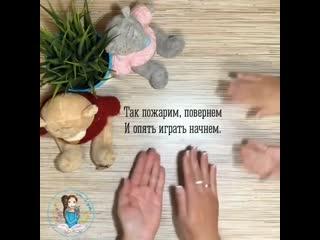 ХОРОШИЕ РОДИТЕЛИ (1).mp4