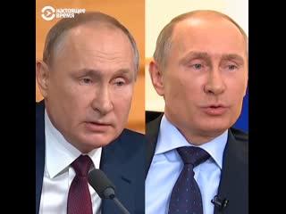 Путин о войсках на Донбассе и в Крыму
