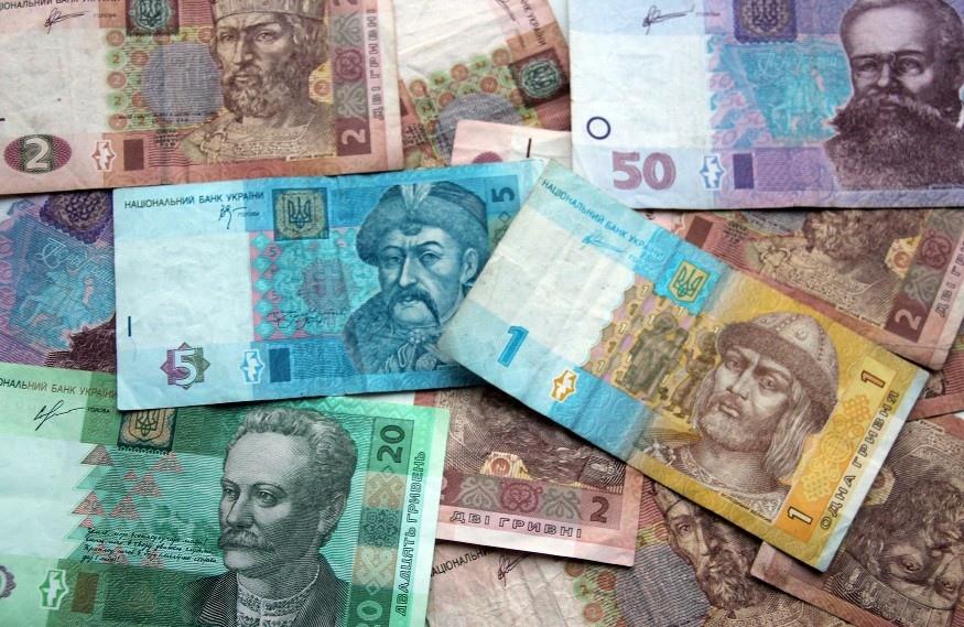 украинские деньги фото семейство