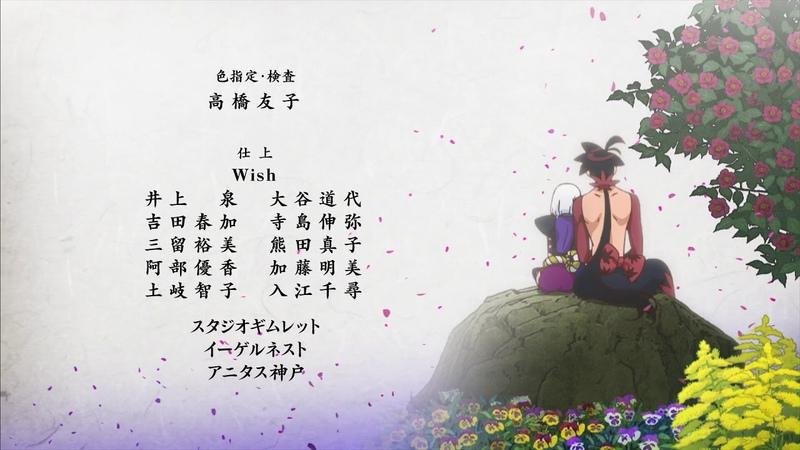 Katanagatari Ending 10 Ina to Hime wa Subete o Katarazu 否、と姫は全てを語らず