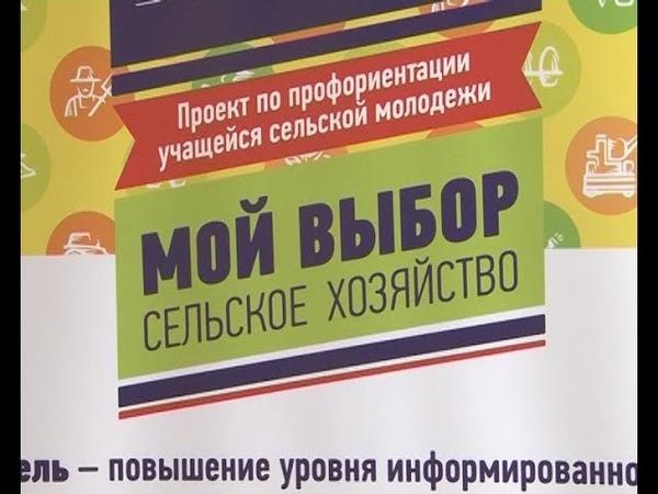 Семинар «Центр компетенций сельскохозяйственной кооперации – эффективная система поддержки фермеров и развития сельской кооперации в Ставропольском крае», 15 ноября 2019 г., г. Пятигорск