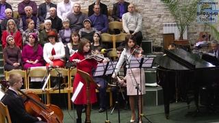 Как лань желает, музыка, скрипка, Костенко Аня и Смолко Алена  Вифания