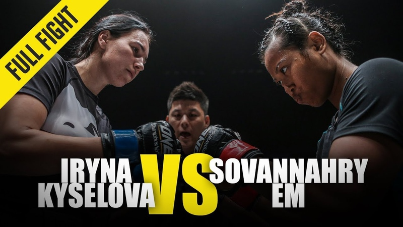 Sovannahry Em vs. Iryna Kyselova | ONE Full Fight | December 2018