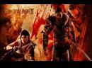 Dragon Age 2 Часть 20 Главный подозреваемый