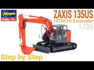 1_35 Hitachi Excavator ZAXIS 135US Hasegawa - Step by Step construction - Armado paso a paso