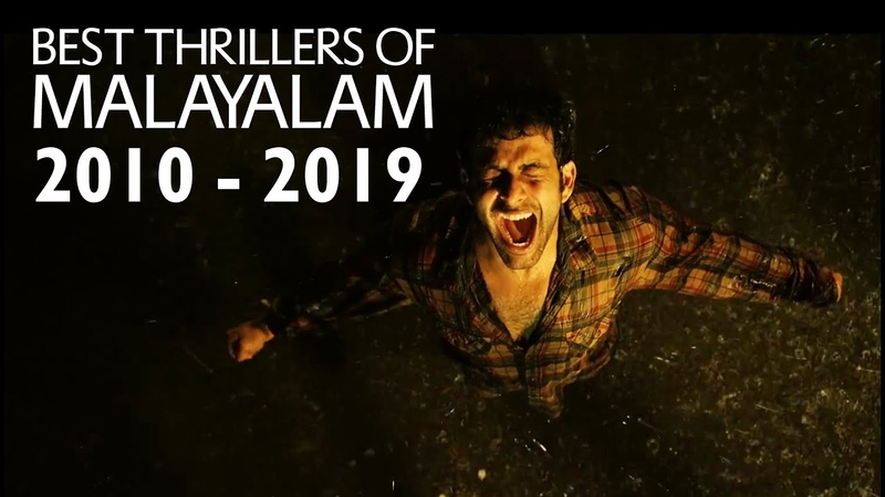 Best Thrillers of Malayalam after 2010