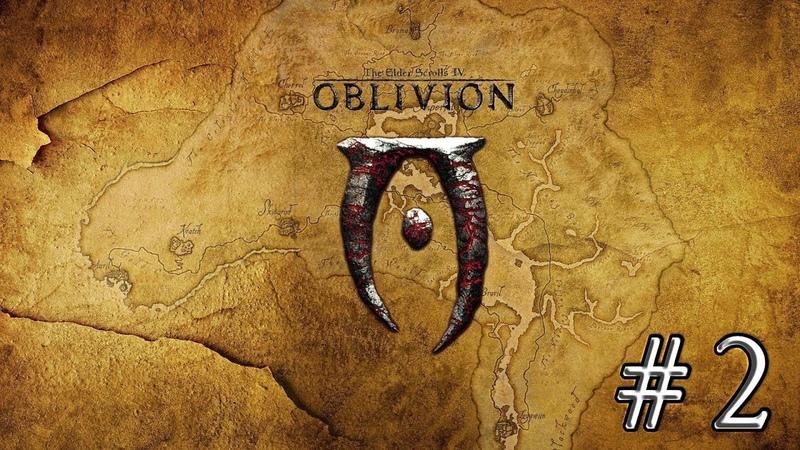 The Elder Scrolls IV: Oblivion ◈ Дорога к Джоффри ◈ (2)