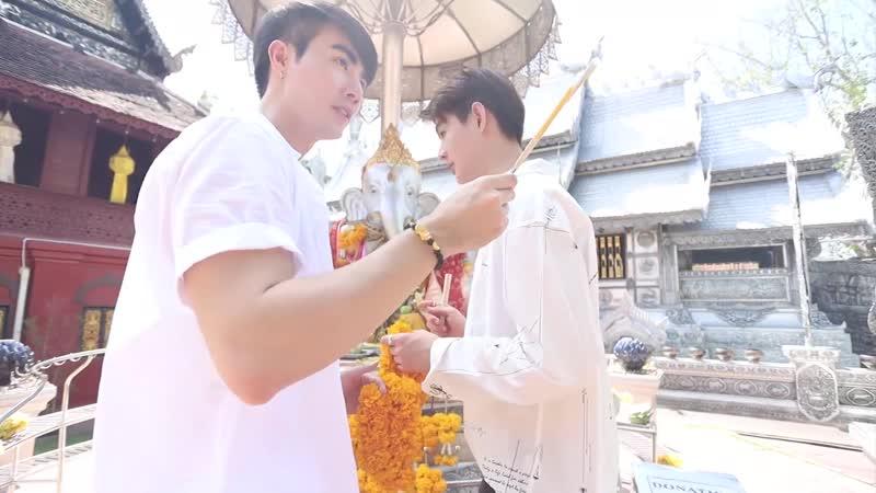 WHY R U GOING Chapter 1 Chiang Mai Jai Dee by Saint Zee