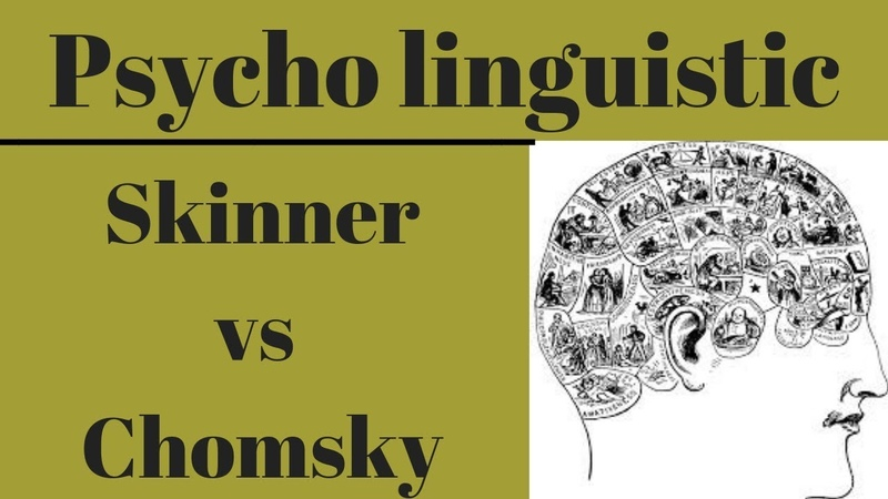 What is Psycho linguistic? -in English with Urdu/Hindi explanation
