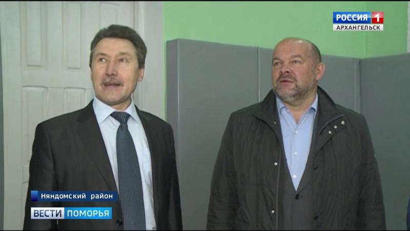 Положение дел в Няндомском районе изучил глава региона