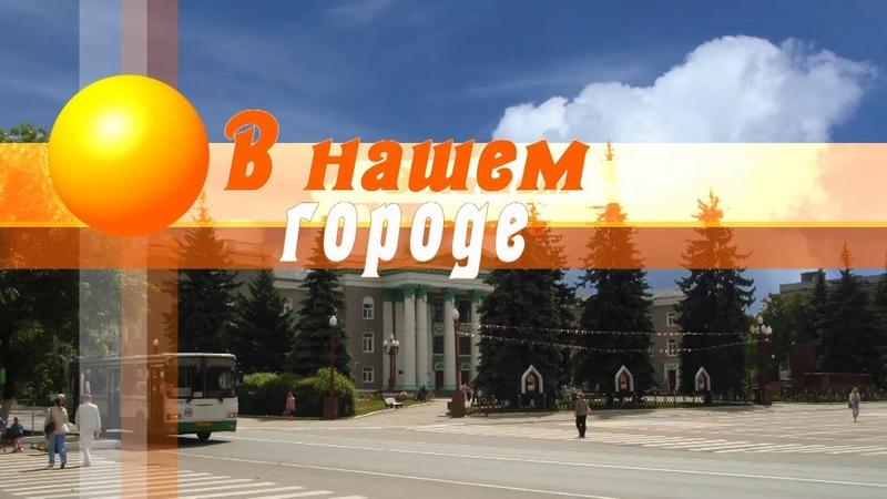 18 05 19 ТАНЦЫ ПОД ЗВЕЗДАМИ