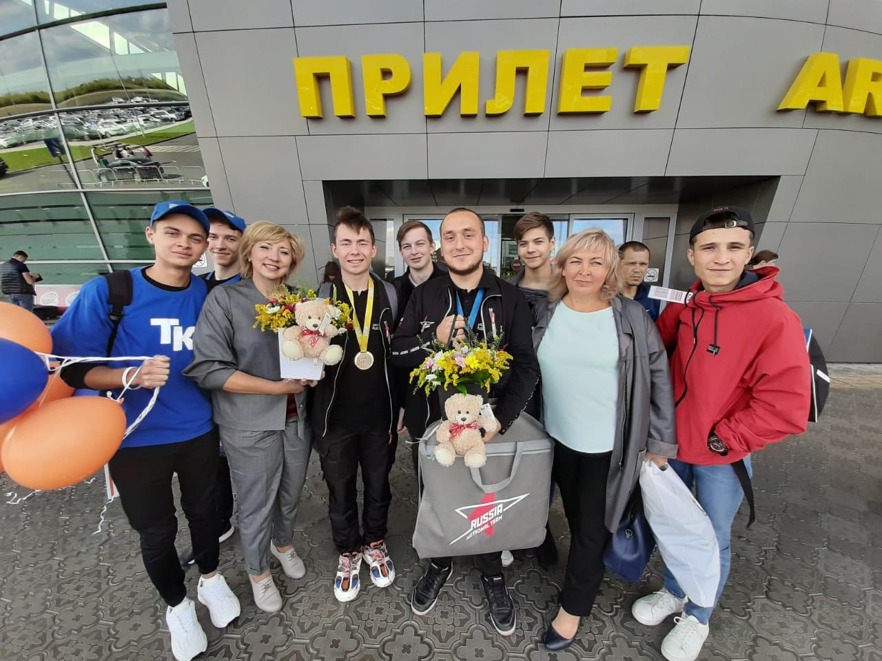 Встреча национальной сборной 45 мирового чемпионата Worldskills Kazan 2019