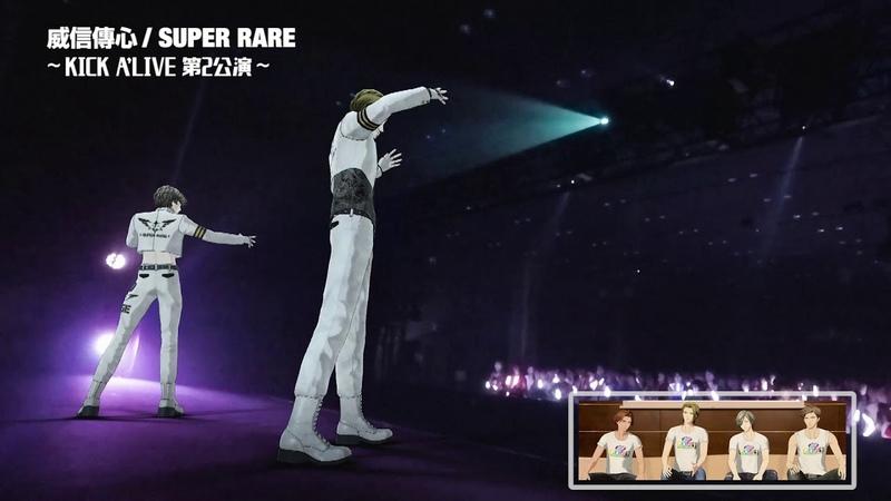 ARP ARP AFTER SCHOOL PARADISE「アスパラ」第11回 6月12日放送