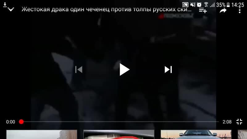 Чеченский Лев