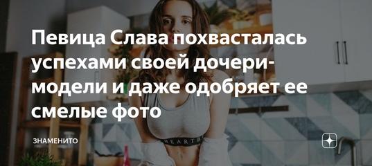 Голая Наталья Корогодова Видео
