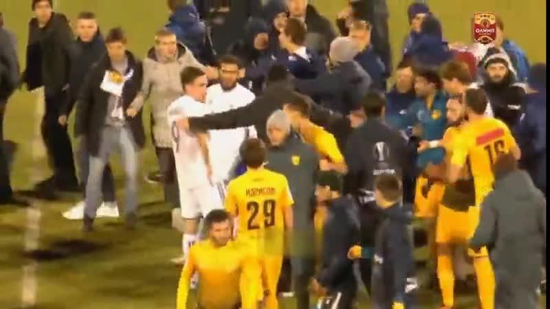 Матч между астраханским и дагестанским футбольным клубом превратился в массовую потасовку: первыми вступили в бой футболисты