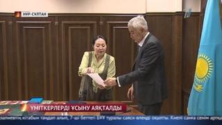 Әміржан Қосанов мемлекеттік тіл білімі бойынша емтихан тапсырды